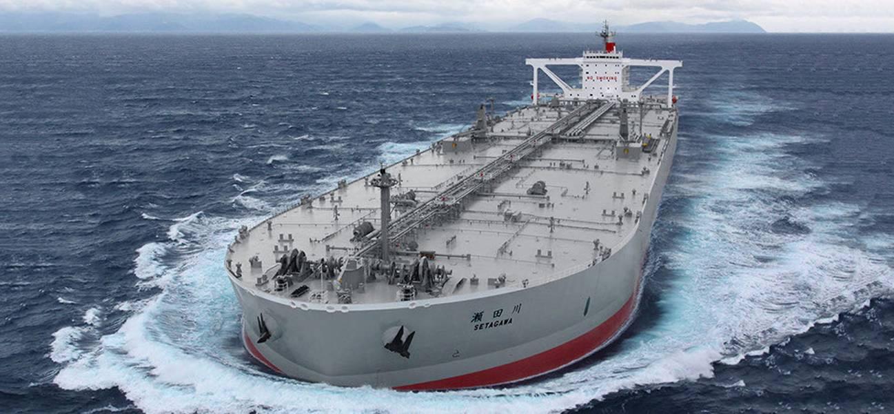 """A linha """"K"""" conta com 17 navios-tanque, incluindo 2,5 milhões de DWT em sua frota. Foto: Linha """"K"""""""