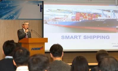 Фотография: Hyundai Merchant Marine