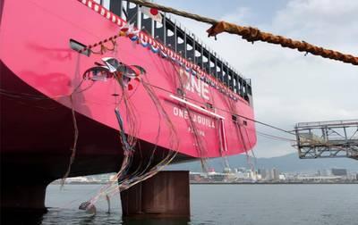 新建的集装箱船ONE Aquila在日本广岛交付(图片:ONE)
