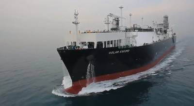 Foto de Golar LNG Partners LP