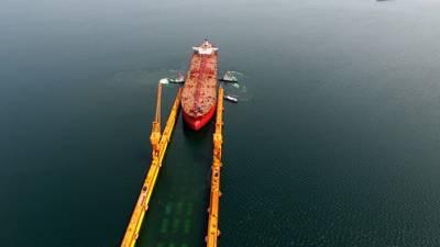 De archivo: Nórdico American Tankers