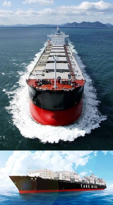 Pic: Yang Ming Marine Transport Corp