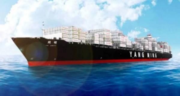 文件图片:Yang Ming Marine Trans