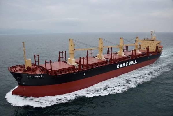画像:Verifavia Shipping