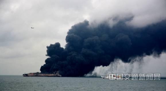 Foto de arquivo de queima de Sanchi (Crédito: China Ministry of Transport)