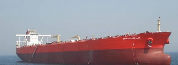 Un Navios Ship. Foto: Navios Maritime Midstream Partners LP
