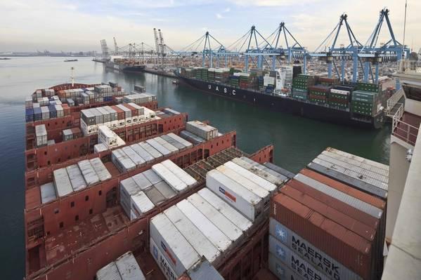 Imagen de archivo (CRÉDITO: Puerto de Rotterdam / Freek van Arkel)