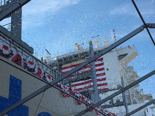 Inouye:有史以来最大的美国制造和美国制造的集装箱船(图片信用:Marad)