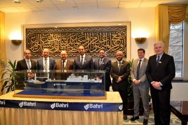 Photo: Bahri