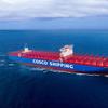 COSCO Aries (Photo: COSCO Shipping)