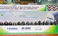 HHI's FGSS Test Announcement: Photo credit Hyundai Heavy Industries