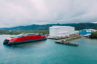 Austal Philippines launched Hull 419, a 109 meter high-speed catamaran ferry being built for Fjord Line or Norway at Austal's Balamban shipyard in Cebu. Photo: Austal