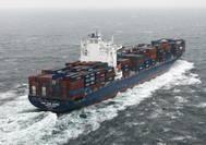 CMA CGM Azure (Photo: Rickmers Maritime)