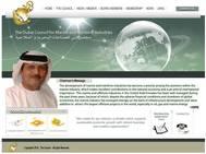 DCCMMI Website