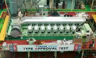 HiMSEN H46/60V engine: Photo credit HHI