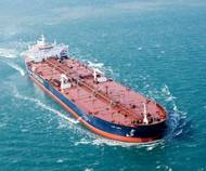 File Image: A EuroNav VLCC underway at sea (CREDIT: EuroNav)