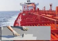 Intershield for  on-board maintenanceCourtesy AkzoNobel's Marine Coatings