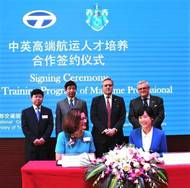 Julie Lithgow, Director of ICS and Ms. Lei Xiao Fang, Director of Jiaotong International Cooperation Service Center sign the agreement on behalf of both parties. Standing behind are Mr Zhu Chuan Sheng, Vice Director of Professional Qualification Authority, Mr Xu Guo Yi,  Deputy Head of Shanghai Composite Port Management Committee, Mark Garnier MP and Doug Barrow, Chief Executive of Maritime London. (Photo: The Institute)