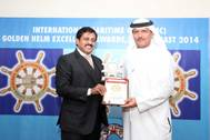 HE Khamis Juma Buamim receives IMC Award