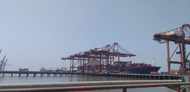 Photo courtesy of APM Terminals
