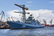 Photo: JSC Shipyard Yantar