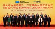 President Benigno S. Aquino III joins fellow world leaders for the 22nd Asia-Pacific Economic APEC Leaders' Meeting. Photo by Philippines Govt