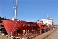 Product Tanker 'Bomar Senda' in A&P's Drydock: Photo credit A&P Falmouth
