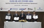 The signing ceremony: (From left to right) Ho Seon Hwang (President of KOBC), Roger Tan Keh Chai (PSA Regional CEO Northeast Asia), Young-Choon Kim (Minister of Oceans & Fisheries of Korea), C.K. Yoo (President & CEO of HMM), and Myungsuk Suh (CEO of Yuanta Securities). Photo: HMM