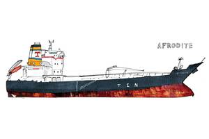 Medium range  tanker Afrodite has created a buzz, as it has been sighted regularly along the Hudson River. What's the excitement for a 2005-built 53,000 dwt ship? It has commenced a two-year charter to Irving Oil, at a rate of $16,000/day, topped off by a profit-split, hauling crude oil produced in the Bakken fields, in North Dakota.