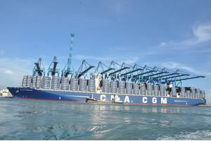 Photo courtesy of CMA CGM