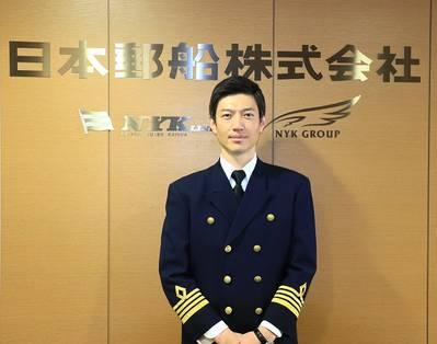 Akihiro Mori, NYK's first internally trained captain. Photo: NYK