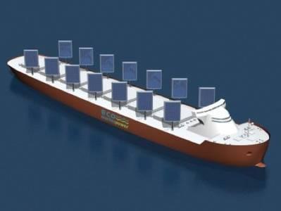Aquarius MRE Ship: Image credit EMP