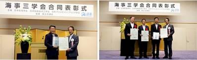 Award ceremony. Photos: MOL