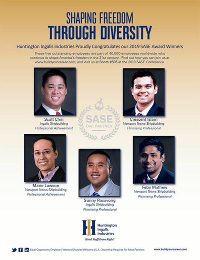 SASE 2019 Award Recipients (Photo: Huntington Ingalls Industries)