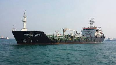 OW Bunker's modern barge in Singapore, Marine Noel, circa 2014. (Courtesy: OW Bunker)