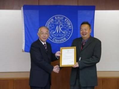 Certificate Presentation: Photo credi Class NK