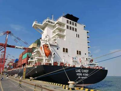 MV Lae Chief is the first out of three 2,750TEU newbuilds that will be deployed on Swire Shipping's NAX service. Its sister vessels, MV Noumea Chief and MV Suva Chief, are expected to be deployed into service in 2021. Image: Swire Shipping