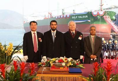 C.H. Park, Chief Technology Officer of Samsung Heavy Industries; Ahmed Al Falahi, CEO of GEM; Captain Robert Ferguson, GEM's Head of MSEQ; and Ovijit Roy, GEM's Head of Fleet.