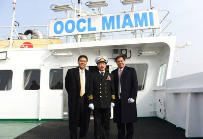 OOCL Christening: Photo credit OOCL