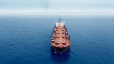 Star Cosmo. Image: Star Bulk Carriers Corp