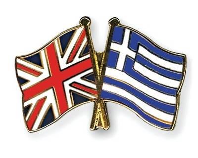 Greek/British Flags: Image courtesy of Maritime London