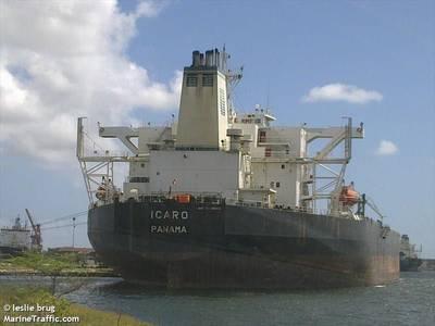 An idled PDVSA tanker (CREDIT: © MarineTraffic.com / Leslie Brug