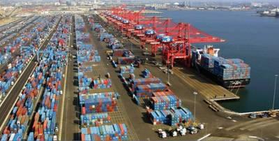 Image: American Association of Port Authorities