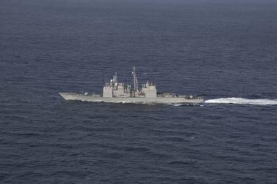 File image: A U.S. Navy asset on patrol (CREDIT: US Navy)