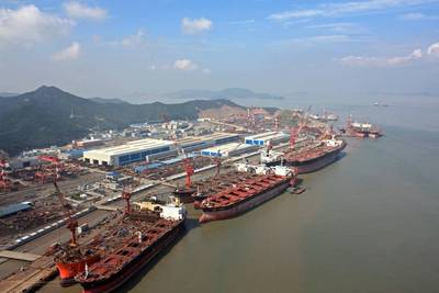 Image: Cosco Shipyard