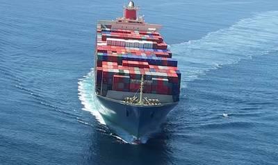 Image taken from Inmarsat Maritime Vision Video