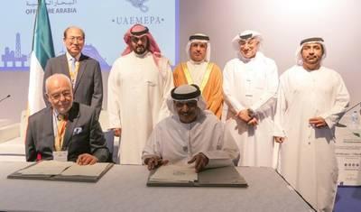 Launching of the United Arab Emirates Marine Environment Protection Association Photo UAE MEPA
