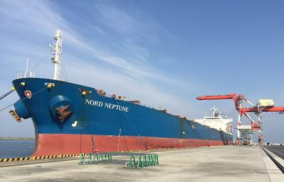 M/V Nord Neptune (Photo: NYK)