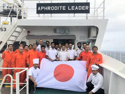 Photo courtesy of Wallem Ship Management