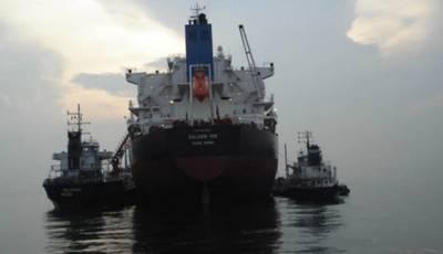File Photo: Golden Ocean Group Ltd